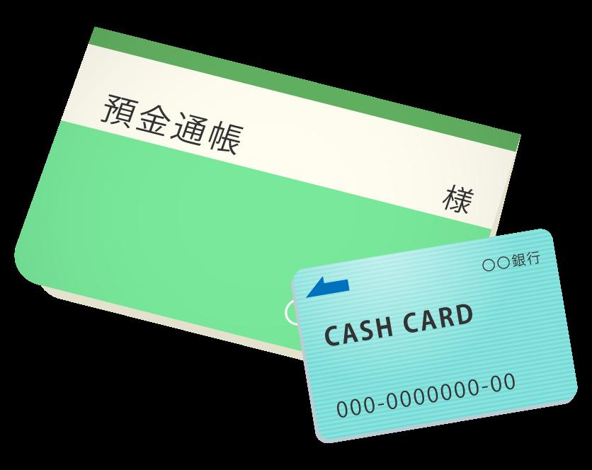 預金通帳とキャッシュカードのイラスト