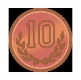 10円玉のイラスト
