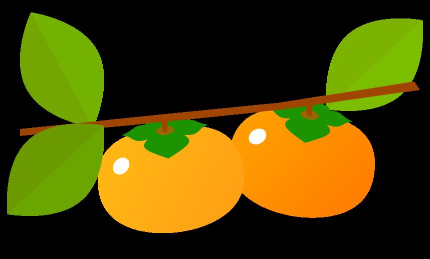 柿 のタグのイラスト 無料のフリー素材 イラストエイト
