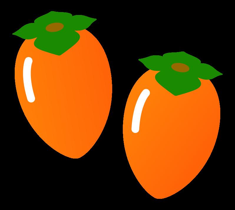渋柿のイラスト