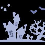 ハロウィン・お化け屋敷のイラスト