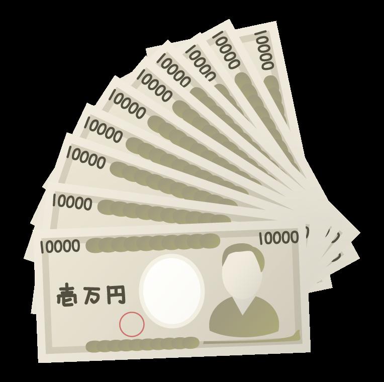 扇形の紙幣のイラスト