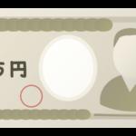 紙幣・一万円札のイラスト