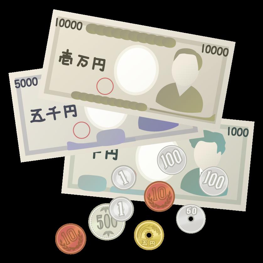 紙幣と硬貨のイラスト
