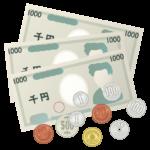 硬貨と千円札のイラスト