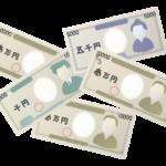 お札・紙幣のイラスト