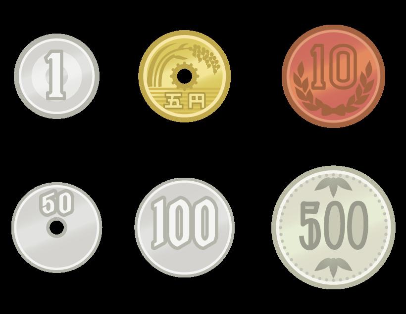 お金・硬貨のイラスト