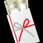 一万円札とご祝儀袋のイラスト