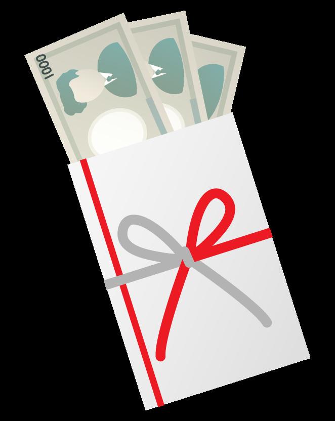 千円札とご祝儀袋のイラスト