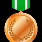 メダル(ブロンズ)のイラスト