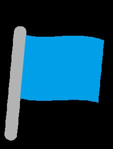 青い旗のイラスト
