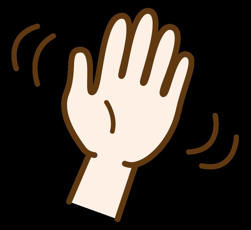 手を振る・バイバイのイラスト