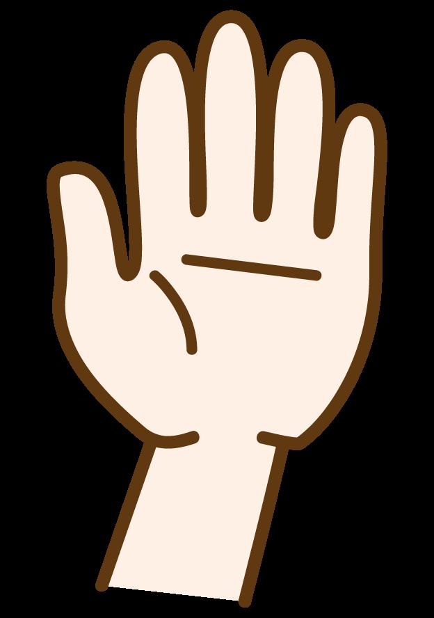 手のひら・挙手のイラスト