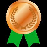 リボンが付いた銅メダルのイラスト