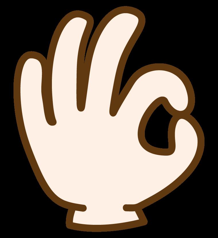 指でOKサインのイラスト