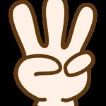 3本指のイラスト
