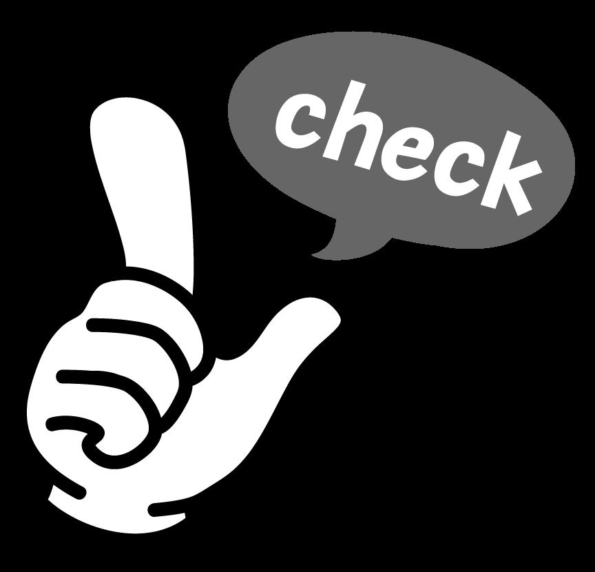 白黒の指・チェックのイラスト