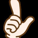 ワンポイント・チェックの指のイラスト
