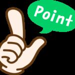 指・ポイントのイラスト