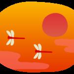 夕日と赤とんぼのイラスト