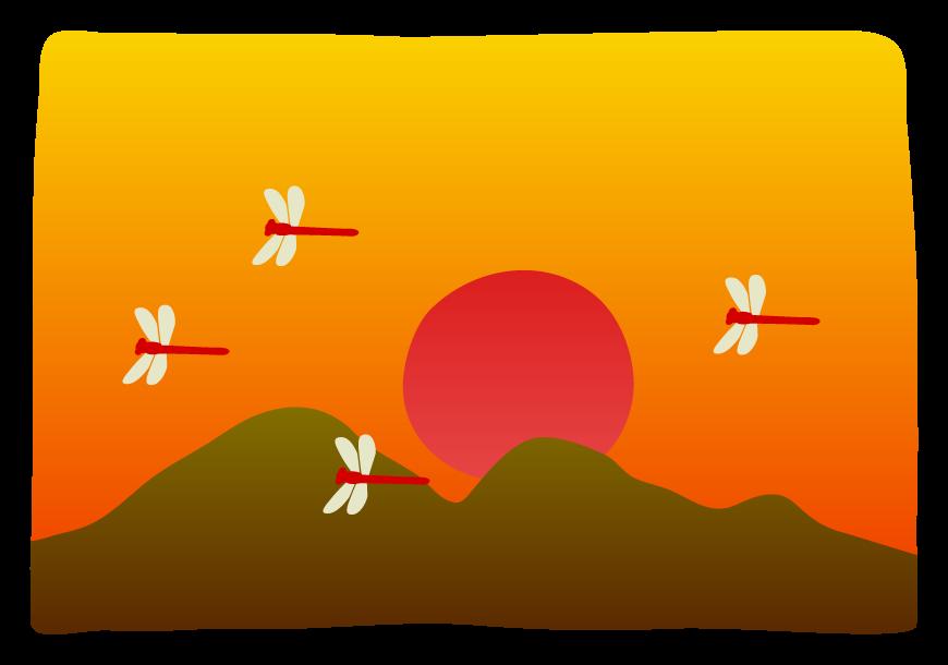 夕暮れと赤とんぼのイラスト