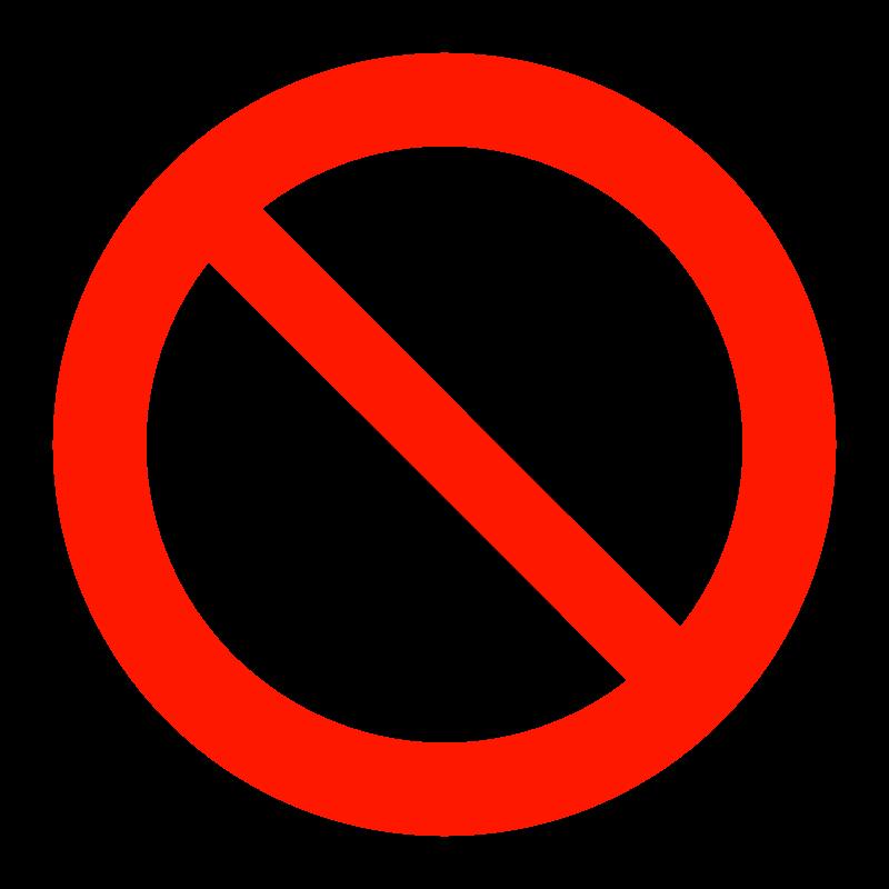 ペット禁止マークのイラスト