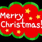 「MerryChristmas」の文字のイラスト02