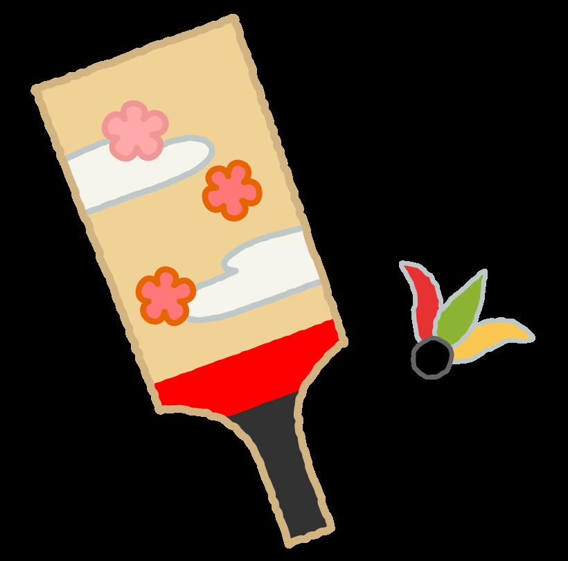 羽子板と羽根のイラスト02