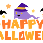「HAPPY HALLOWEEN」の文字のイラスト