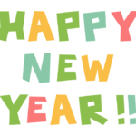 「HAPPY NEW YEAR」の文字のイラスト