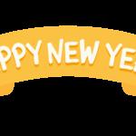 「HAPPY NEW YEAR」の文字のイラスト02