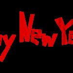 「HAPPY NEW YEAR」の文字のイラスト03