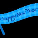 「HAPPY NEW YEAR」の文字のイラスト04