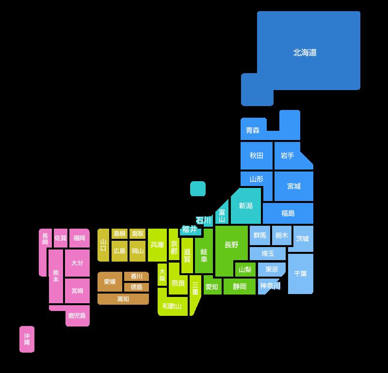 都道府県名入りの日本地図のイラスト