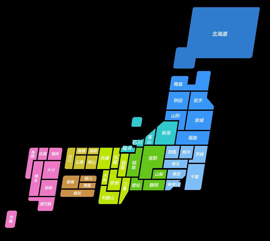 都道府県名入りの日本地図のイラスト02