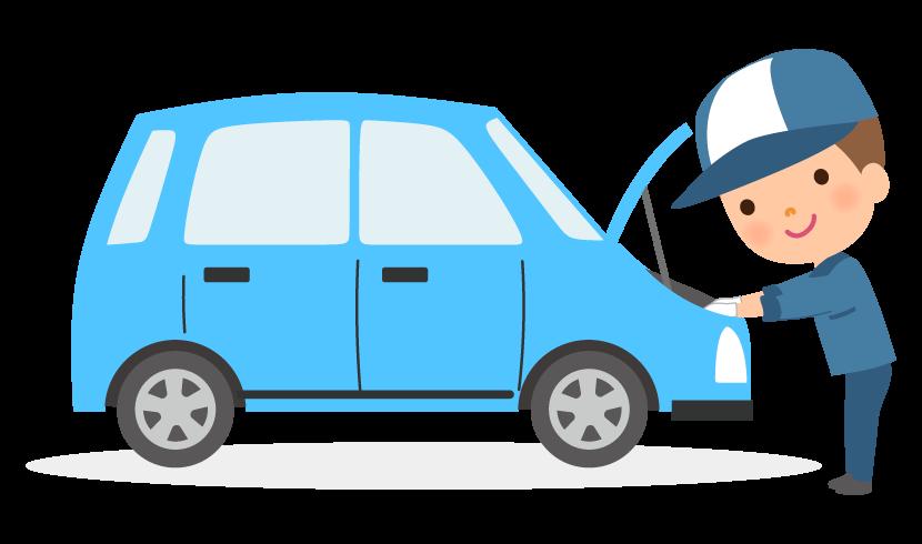 車のメンテナンス・車検のイラスト