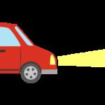 車のライト点灯のイラスト