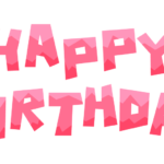 「HAPPY BIRTHDAY」の文字のイラスト