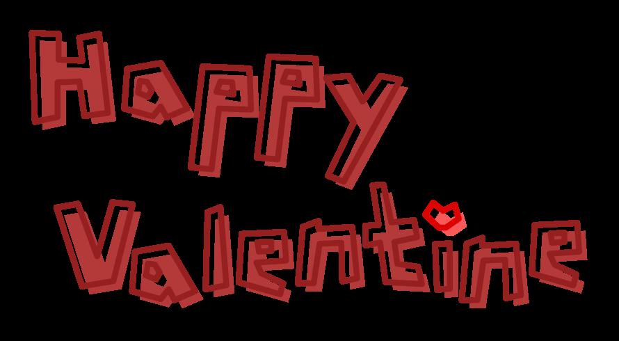 「Happy Valentine」の文字のイラスト
