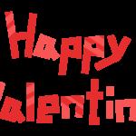 「Happy Valentine」の文字のイラスト02
