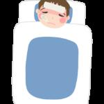 熱を出して寝込んでいるイラスト