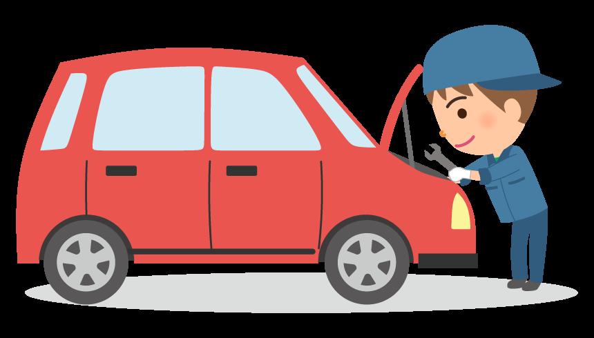 車検・車の整備のイラスト