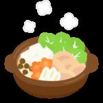 お鍋のイラスト