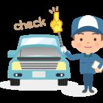 車のチェック・メンテナンスのイラスト