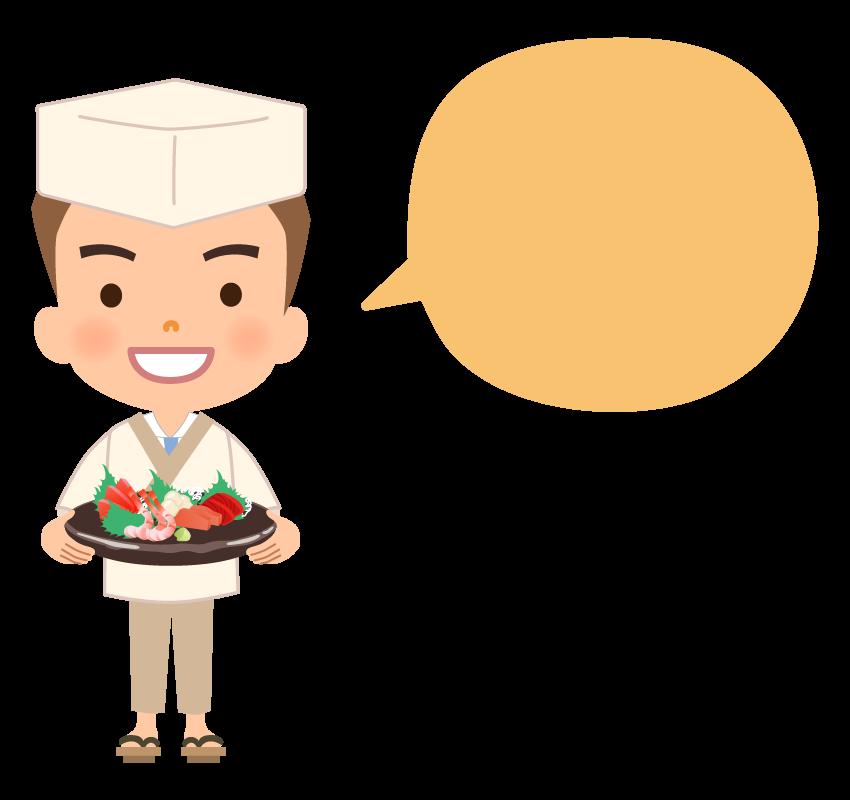 和食の料理人と吹き出しのイラスト