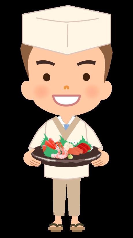 和食の料理人のイラスト
