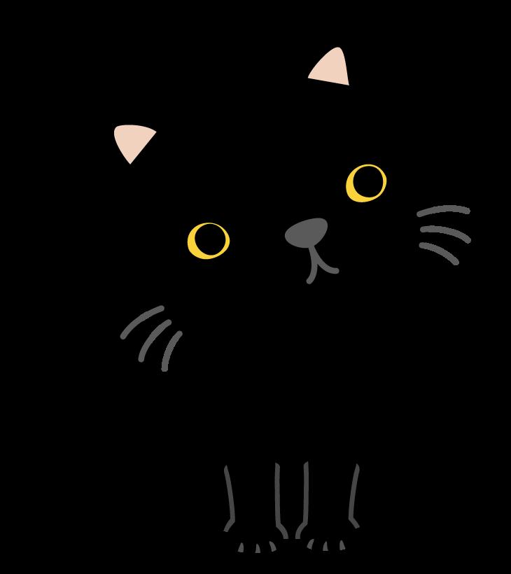 かわいい黒猫のイラスト