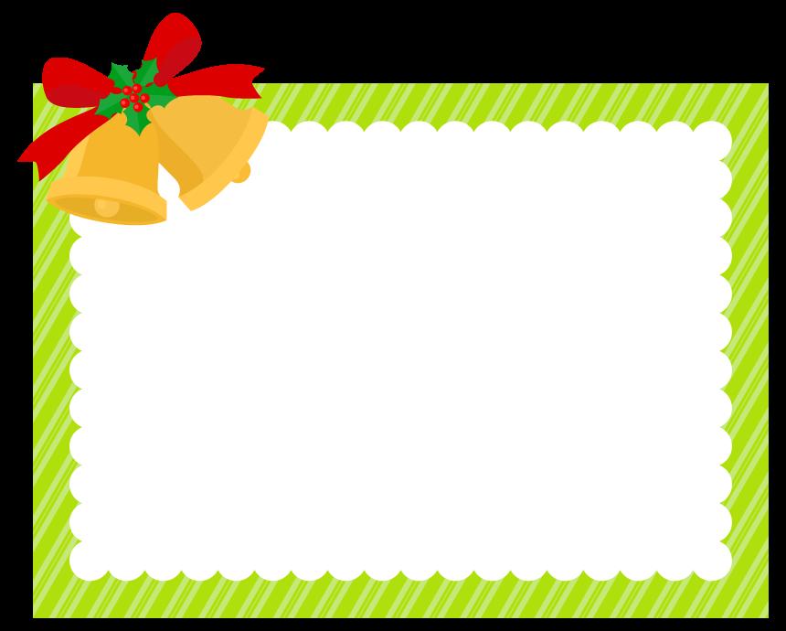 クリスマスベルと黄緑色もこもこフレーム飾り枠イラスト