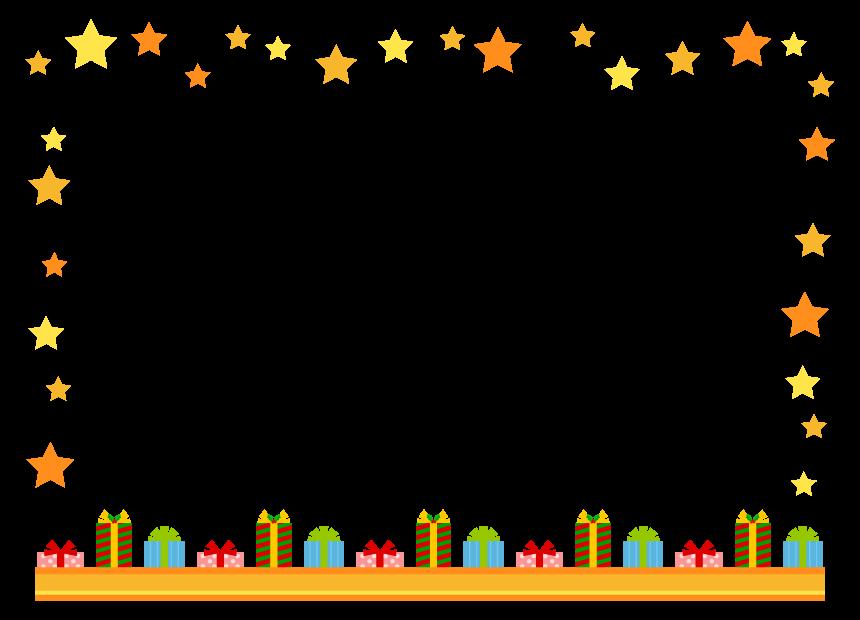 クリスマスプレゼントと星の囲みフレーム飾り枠イラスト02