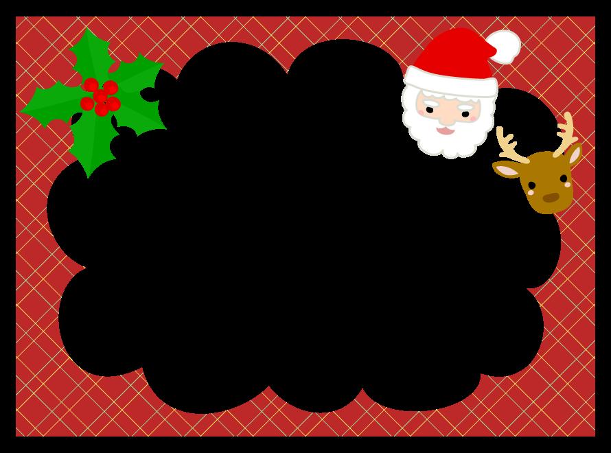 ヒイラギとサンタとトナカイの赤色フレーム飾り枠イラスト